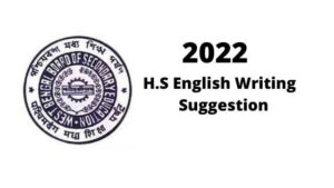 H.S 2022 English Suggestion